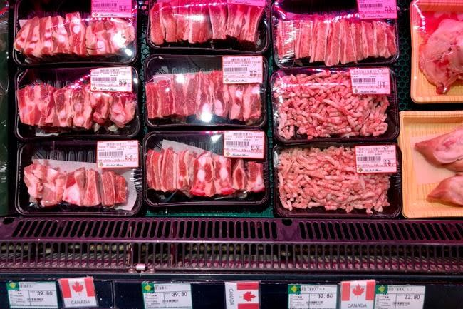 China Bans Imports From Canadian Pork Producer