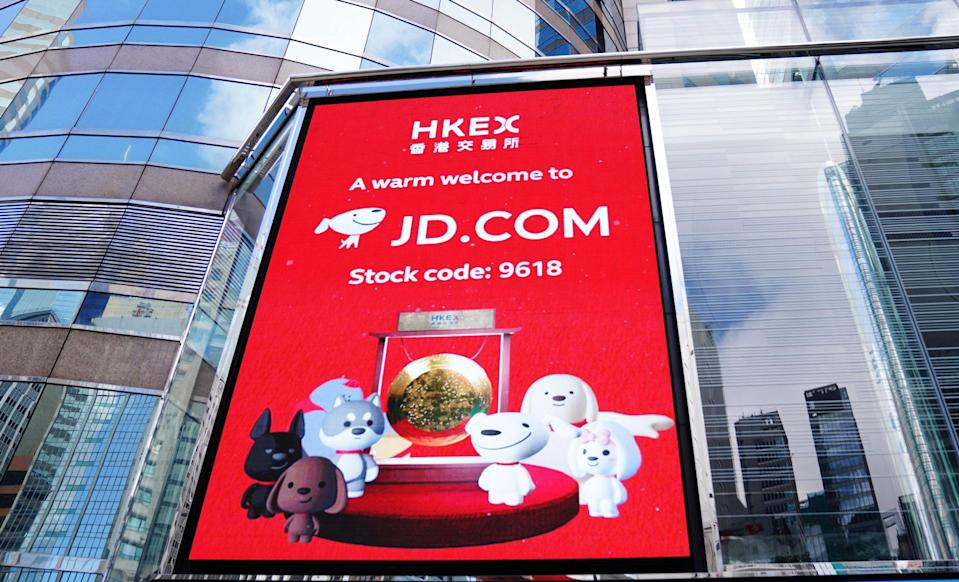 JD.com completed its secondary listing in Hong Kong in June last year. Photo: Xinhua