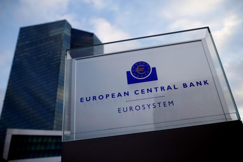 A general view of the exterior of the European Central Bank headquarters in Frankfurt