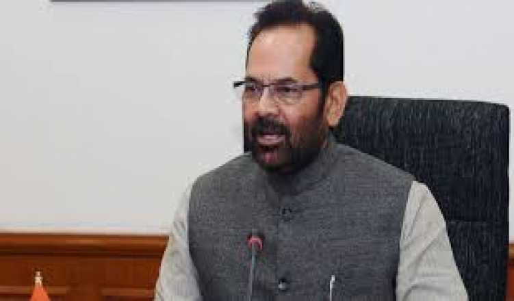 Unable to digest 'defeat of dynasty', opposition wants to discredit democracy: Naqvi