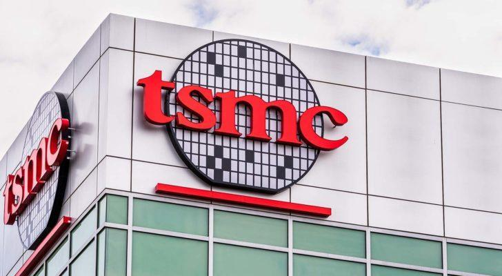 image of TSM semiconductor office building