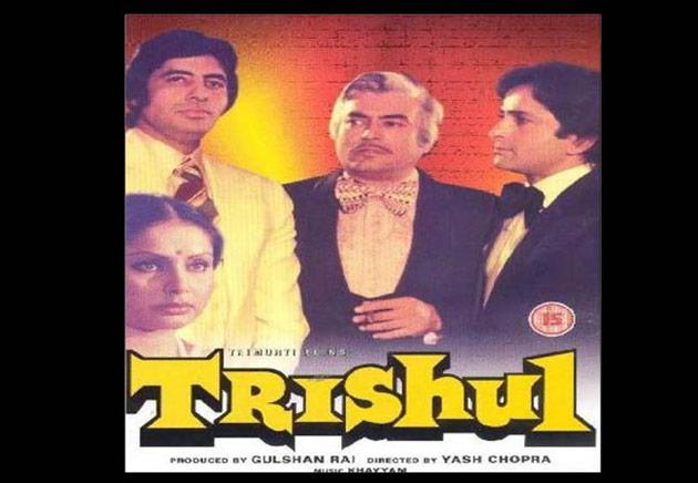 The first time a computer was mentioned in Bollywood was way back in 1978 – in Trishul.  When Shashi Kapoor returned from abroad, he called Raakhee (his father's super-efficient secretary) a 'computer' ek aisi machine jo har sawaal ka theek jawaab deti hai! Clearly, this 'computer is always right' notion was before GIGO (Garbage In Garbage Out) was coined. Rakhee's ability to remember cement quotas, her boss' appointments, design files – while remaining unflappable all the time – was the reason for the nickname.