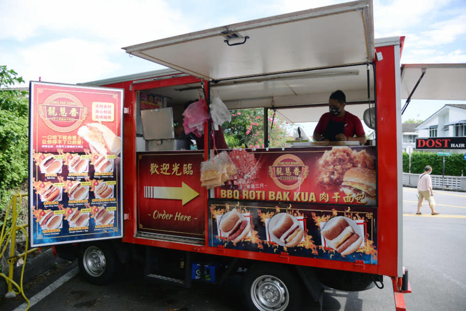 The food truck under the brand name 'Long Hui Xiang'.