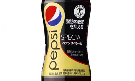 """Pepsi Special, soon to be released in Japan, reportedly has a """"crisp, refreshing, and unqiue"""" aftertaste, PepsiCo claims."""