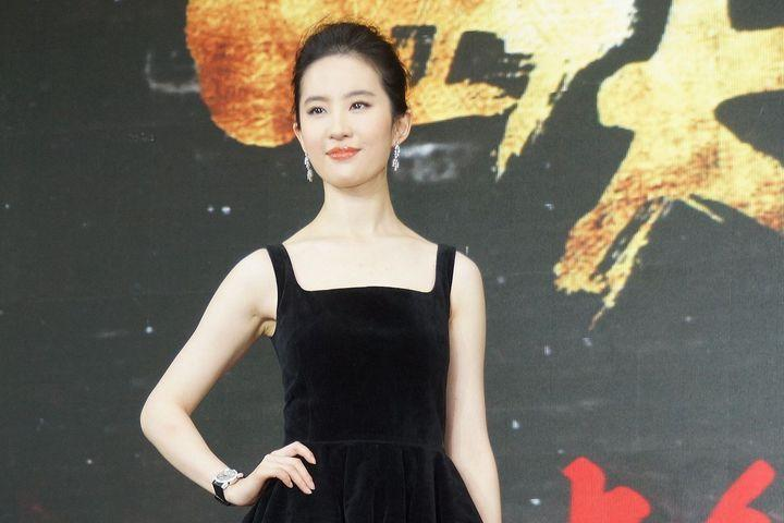 """Disney has cast Chinese actress Liu Yifei to star in its live-action version of """"Mulan""""."""