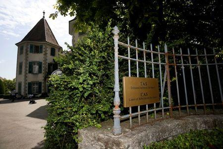 General view shows the Court of Arbitration for Sports in Lausanne