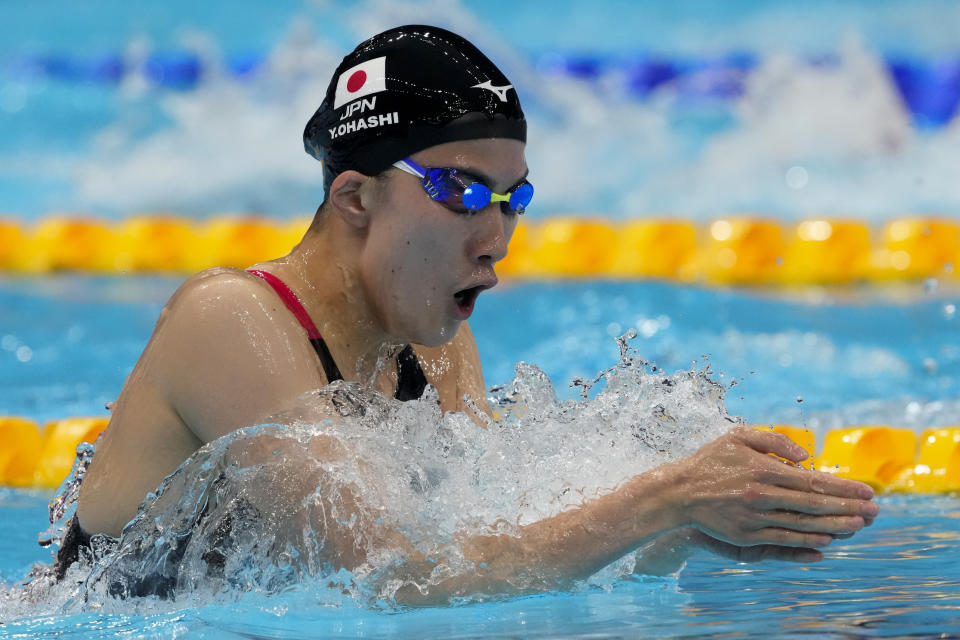 Yui Ohashi, of Japan, swims in a heat during the women's 200-meter individual medley at the 2020 Summer Olympics, Monday, July 26, 2021, in Tokyo, Japan. (AP Photo/Petr David Josek)