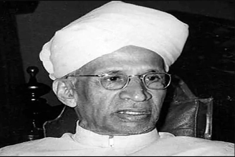 Teachers' Day 2020: Here is What You Should Know About Dr Sarvepalli Radhakrishnan