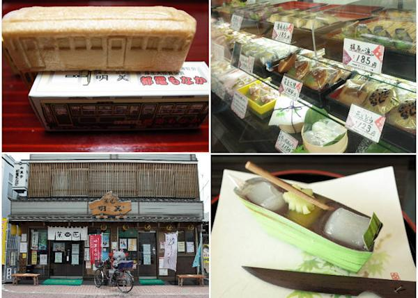 """Upper left: The Toden Monaka (bean-jam filled wafers) in the shape of a Toden trolley car. The wafer is made from mochi and has a light texture while the an (bean jam) center made with corn flour (mixed with white rice powder) has a chewier texture. Lower right: The confection called """"Kajiwara no Watashi"""". The shape is that of the old-style ferryboats that were used in the old days to ferry people across the Sumida River which is near the Kajiwara station."""