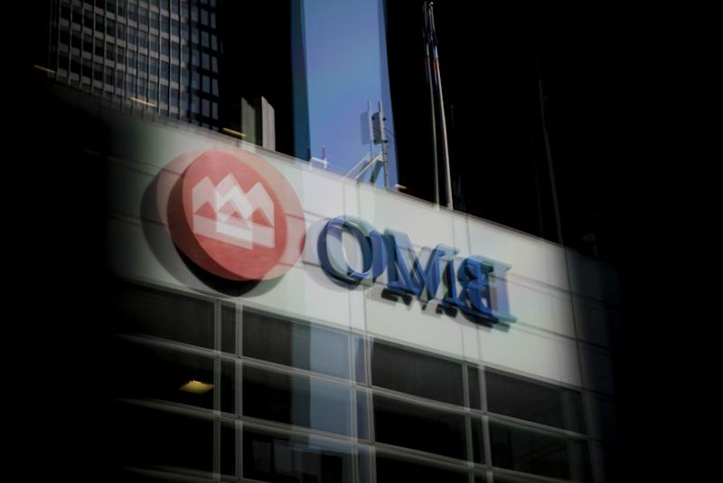 BMO Exploring Transition Financing for Carbon-Capture Project