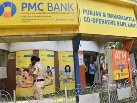 PMC scam: 'Son's fee, staff's salary and GST - all is due' says customer