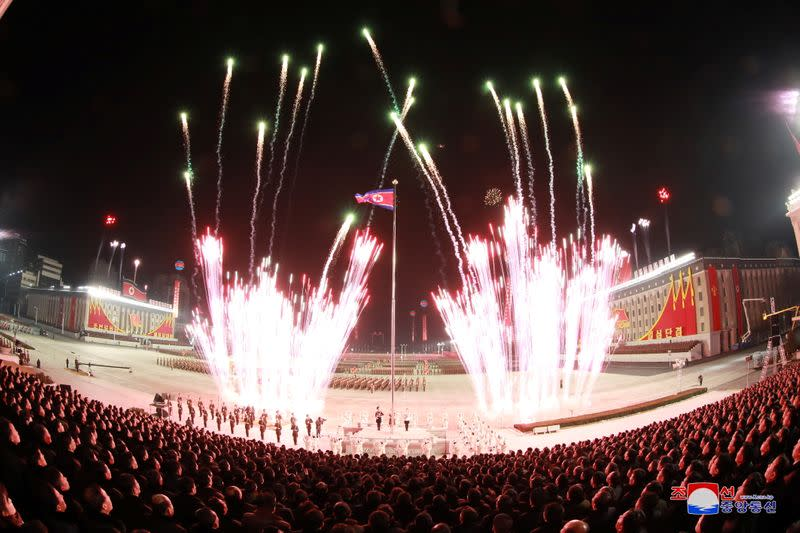 Fireworks to celebrate the 8th Congress of the Workers' Party in Pyongyang