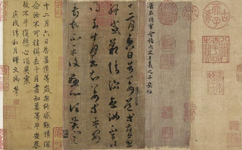 A rare hand scroll copy of Chinese calligrapher Wang Xizhi. Photo: AFP/The Guardian