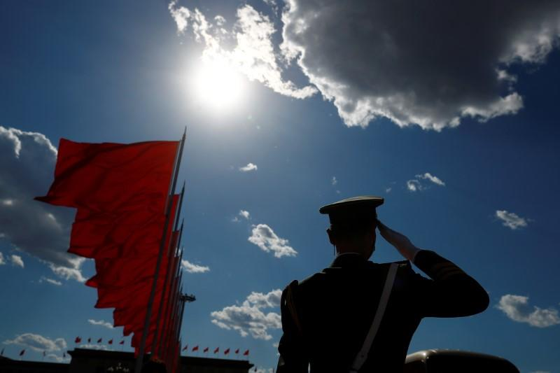 U.S. lawmakers to unveil bill banning investment in firms tied to China's military - document