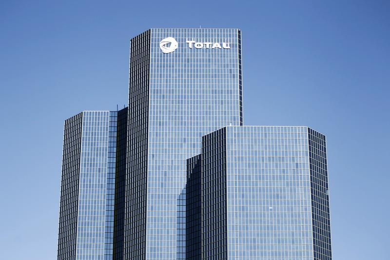 View of French oil giant Total headquarters in the financial district of la Defense near Paris