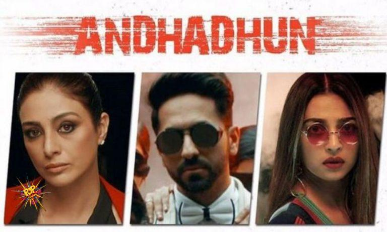 Confirmed : Andhadhun Will Be Remade In Telugu By Sudhakar Reddy
