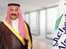 #554Prince Sultan bin Mohammed bin Saud Al Kabeer<br />Net Worth: $2.6 billion<br />Prince Sultan Al Kabeer is new to Forbes' billionaire ranks this year. A member of the Saudi royal family, he founded dairy company Almarai in 1977 and took it public in 2005. He owns nearly 29% of it. (Photo: almarai.com)