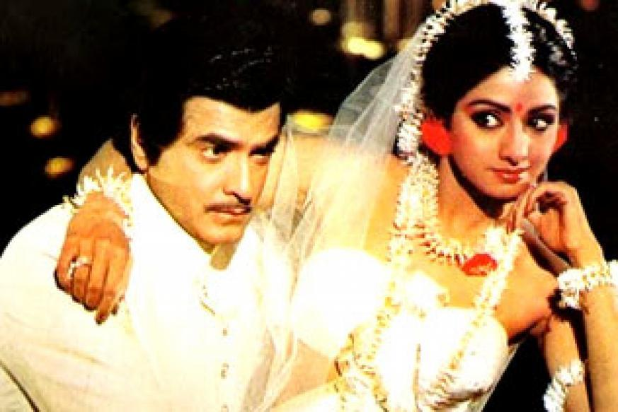As veteran actor Jeetendra turns a year older, we bring to you the most memorable role he essayed.<br /> <br />Released in 1964, 'Geet Gaya Patharon Ne' was produced and directed by V. Shantaram. The film marked the debut of Rajshree, V Shantaram's daughter and helped Jeetendra bag his first lead role. While the film's music was composed by Ramlal, the lyrics given by Hasrat Jaipuri.