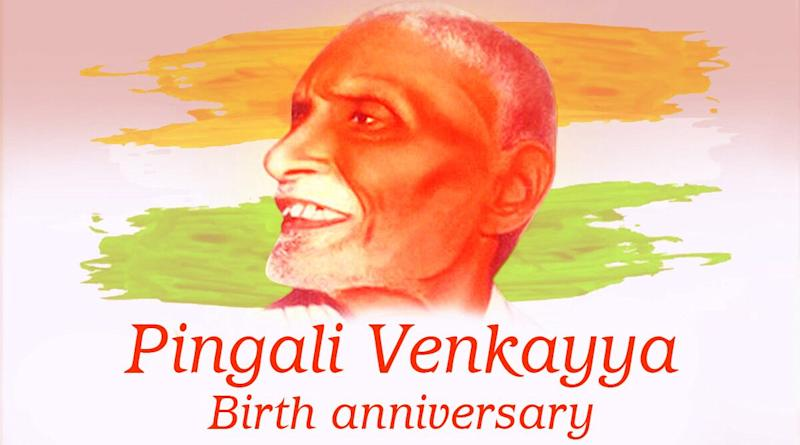 Pingali Venkayya 144th Birth Anniversary: From Being in The British Army to Designing National Flag of India, Know Interesting Facts About The Indian Freedom Fighter