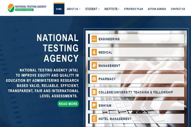 CMAT, GPAT, CMAT result, NTA CMAT result 2019, GPAT result, GPAT result 2019, Graduate Pharmacy Aptitude Test, Common Management Admission Test, National Testing Agency, education news
