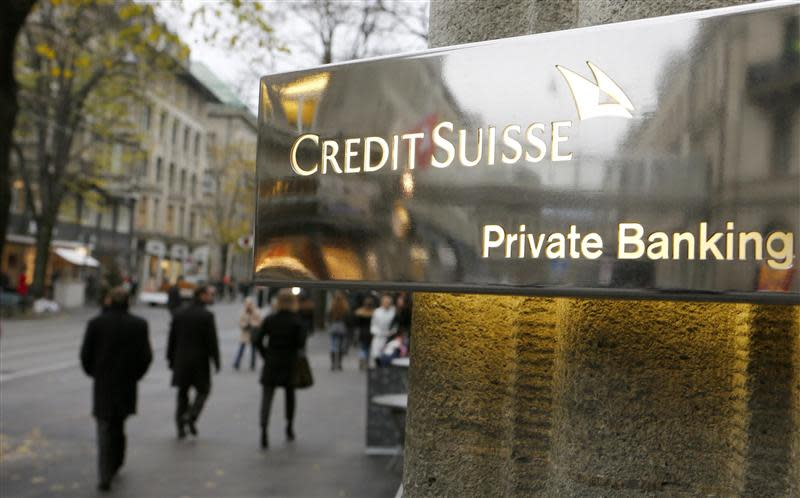 credit suisse uk private banking company Credit suisse group ag (credit suisse), incorporated on march 3, 1982, is a financial services company the company's segments include swiss universal bank, international wealth management, asia pacific, global markets, investment banking & capital markets, strategic resolution unit and corporate.