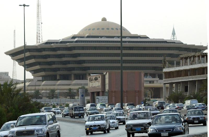 A view of the interior ministry in Riyadh, July 14, 2004