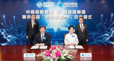 The service agreement was signed by Mr. Sean Lee (front row, left), Director and Chief Executive Officer of CMHK, and Ms. June Leung Ho Ki (front row, right), Executive Director and Chairperson of BExcellent Group, and witnessed by Dr. Max Ma (back row, left), Director and Executive Vice President of CMHK, and Mr. TAM Wai Lung (back row, right), Executive Director and Chief Executive Officer of BExcellent Group. (PRNewsfoto/China Mobile Hong Kong)