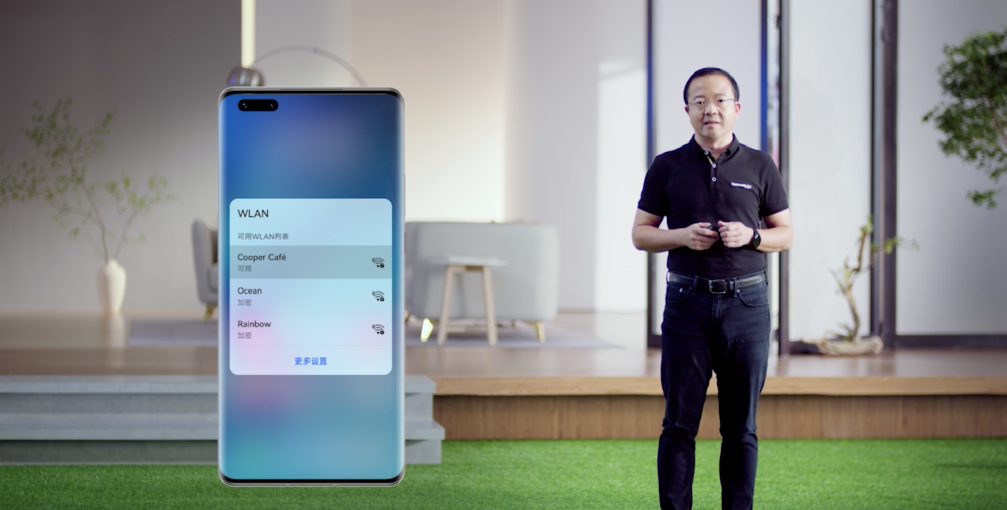 Huawei officially launches Android alternative HarmonyOS for smartphones – Yahoo Finance Australia