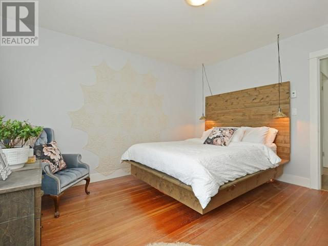<p><span>2804 Cook St., Victoria, B.C.</span><br> There are four bedrooms and three bathrooms in the home.<br> (Photo: Zoocasa) </p>