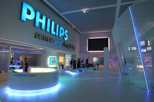 Electronics giant Philips reported 2012 net profits of 231mn euros, after losses of 1.29 billion euros in 2011