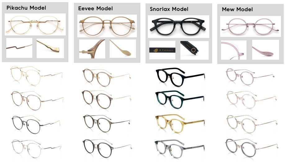 The frames are inspired by the unique characteristics of fan-favorite Pokémon, including Pikachu, Eevee, Snorlax, and Mew.