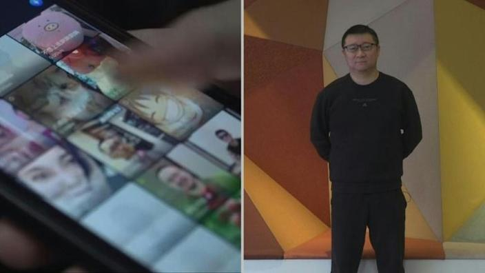 The ex-cop behind China's largest gay dating app