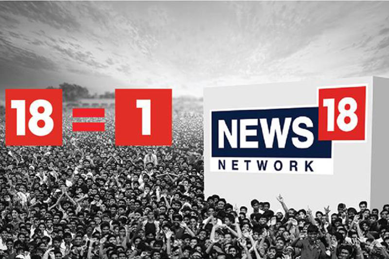 News18 Network Reiterates Its Top Position, Launches Multimedia Campaign '18=1'