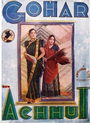 At one point of time, Ranjit Studios, set up in 1929 by producer-director Chandulal Shah and singer-actress, Gohar Khayyum Mamajiwala, was so successful that it made six films a year, employing around 300 actors, technicians and other staff. The studio started off with silent films such as Miss 1933 (1993), Barrister's Wife (1935) and moved on to talkies such as the social drama Acchut (1940), which became the third highest grossing film of 1940, Oot Patang (1955) and the children's film Zameen Ke Tare (1960) which were produced under the banner Ranjit Movietone. However, Shah, who was once one of the most successful producers in the film industry, owning a fleet of cars, lost a fortune after betting on race horses, and eventually lost the studio. Today, according to a report in Quint, while the signage remains, the studio has been reduced to a collection of residence and shanties, and certain sections also operate as red light areas.