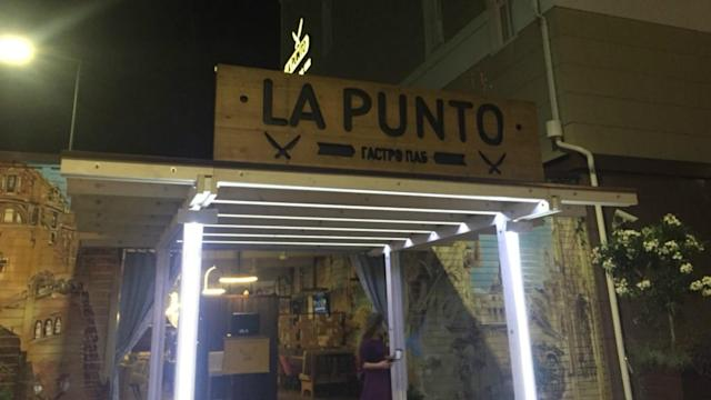 After its ugly past, La Punto – the site of Russia's infamous systematic cheating – is poking fun at its history.