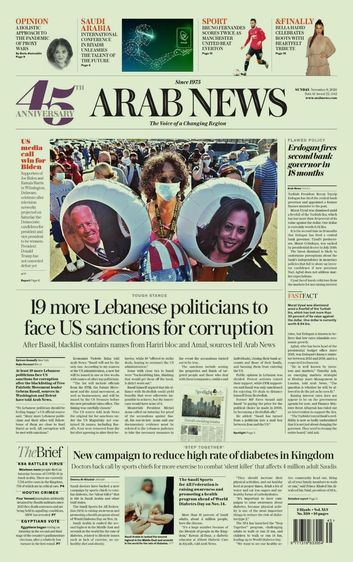 "Arab News, Published in Jeddah, Saudi Arabia (<a href=""https://www.newseum.org/todaysfrontpages/?tfp_display=list&tfp_id=SAU_AN"" rel=""nofollow noopener"" target=""_blank"" data-ylk=""slk:Newseum"" class=""link rapid-noclick-resp"">Newseum</a>)"