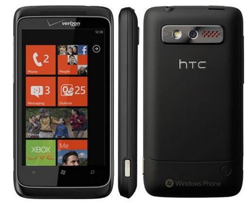 Verizon HTC Trophy revealed, available May 26