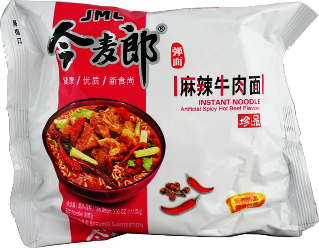 Photo: JML Instant Noodle Artificial Spicy Hot Beef Flavour