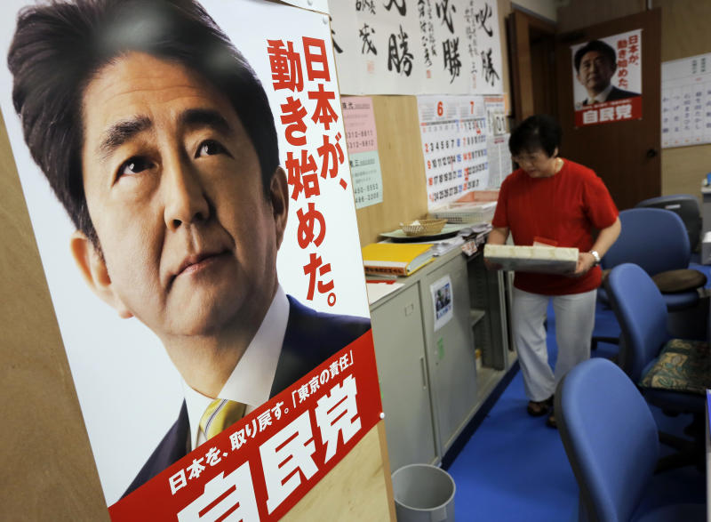 Businesses await relief as Japan OKs reform plan