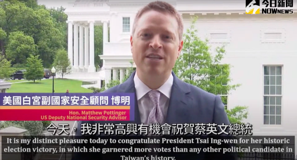 White House Deputy National Security Advisor Matthew Pottinger reacts during a video message recorded in Chinese in front of the White House played at the inauguration ceremony on May 20, 2020. (Courtesy of the Presidential Office)