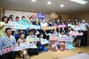 With the largest population of new immigrants in Taiwan, New Taipei City decided to launch a program aiming at developing the merits of second-generation immigrants and bringing vitality to the city. (photo courtesy/ New Taipei City government)