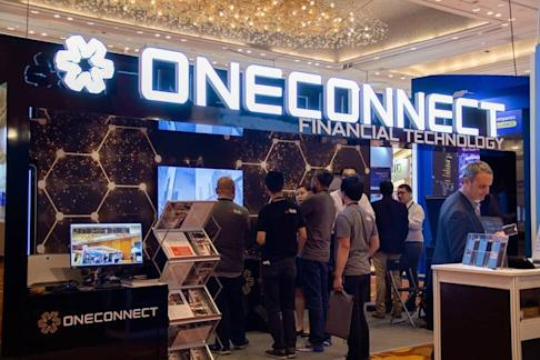 OneConnect Financial Technology was listed on the New York Stock Exchange in December 2019. Photo: Handout