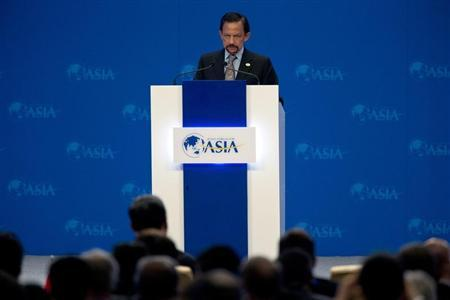 Brunei's Sultan Haji Hassanal Bolkiah delivers a speech at the opening ceremony of the annual Boao Forum