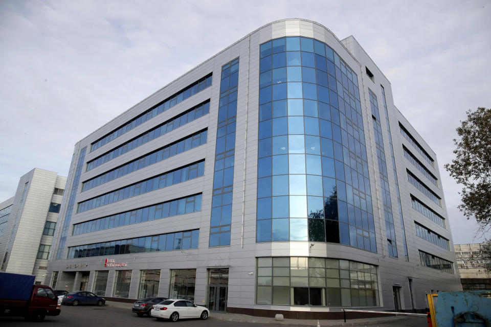 Image: A building that houses the Internet Research Agency, also known as the