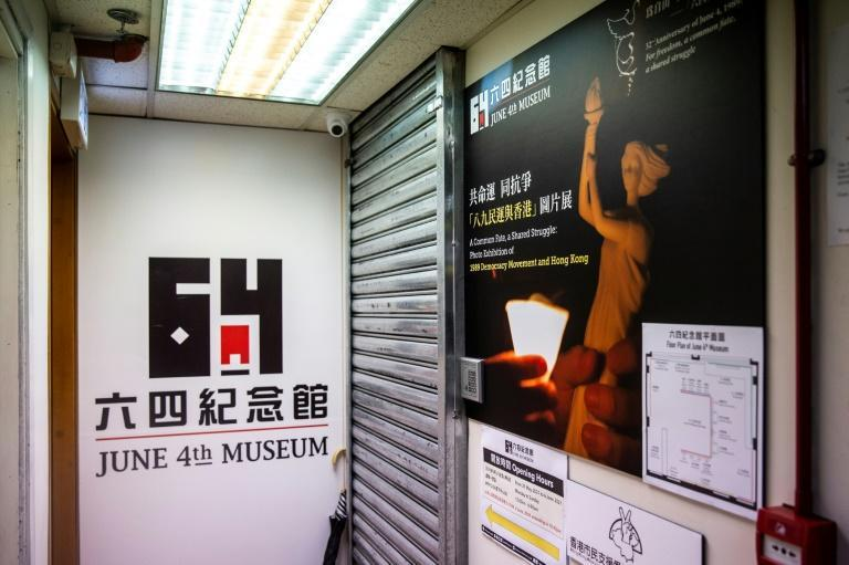 A Hong Kong museum dedicated to the Tiananmen crackdown shut down after hygiene inspectors said it was operating without the required licenses