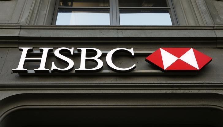 The HSBC bank logo is pictured at a branch office at the Paradeplatz in Zurich