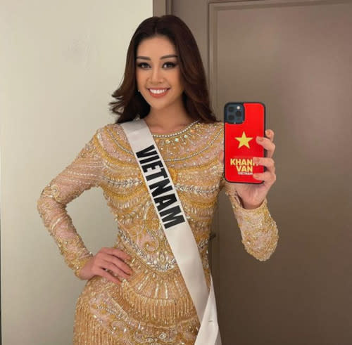 Miss Vietnam received the highest fan votes in the competition's 69-year history
