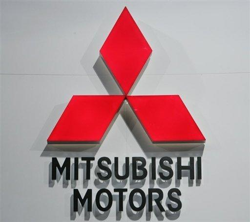 Mitsubishi offices inspected over latest recall