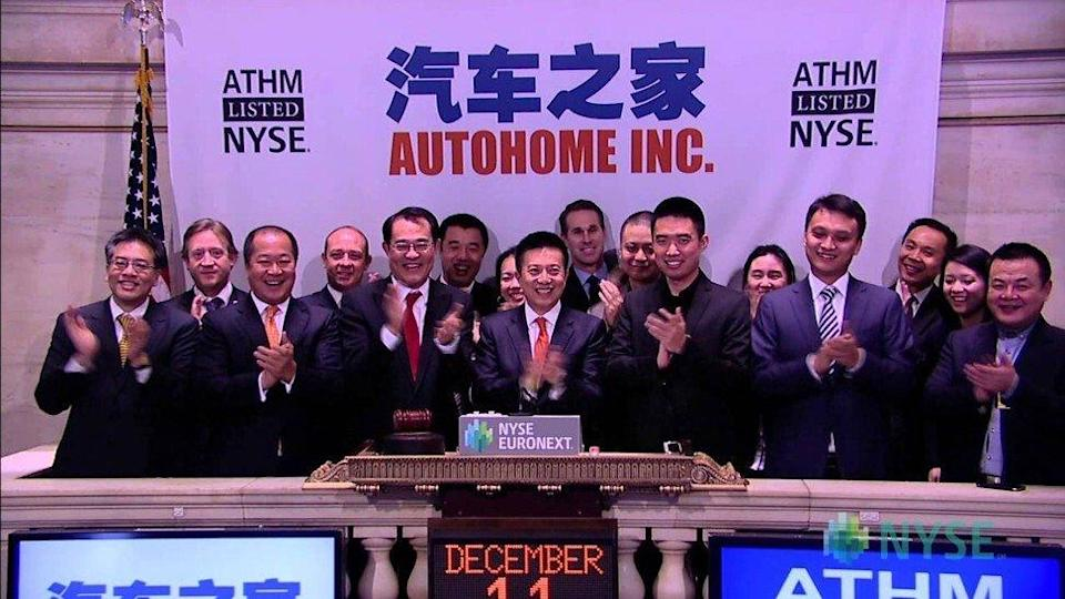 Autohome kicks off its Hong Kong public offering. Photo: Sina