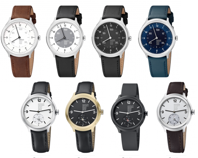The Mondaine Helvetica 1 Regular Smart Watch is available in various designs. They have a long name but limited features.